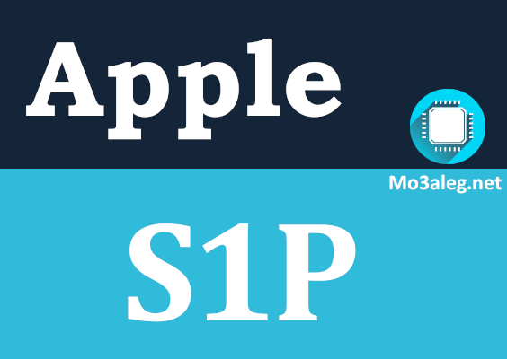 Apple S1P