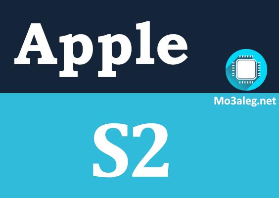 Apple S2