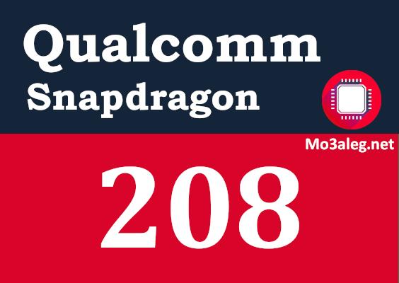 Qualcomm Snapdragon 208