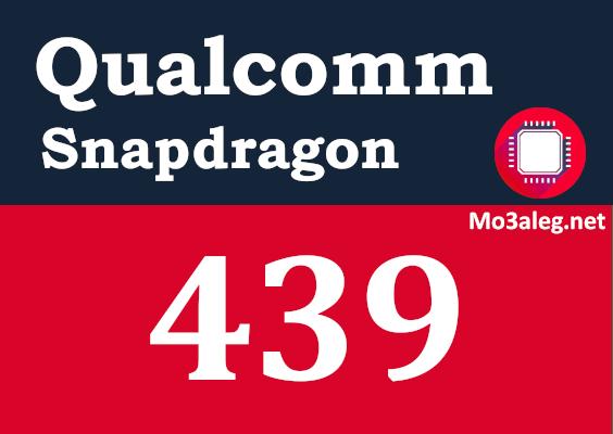 Qualcomm Snapdragon 439