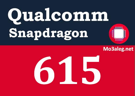Qualcomm Snapdragon 615