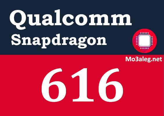 Qualcomm Snapdragon 616