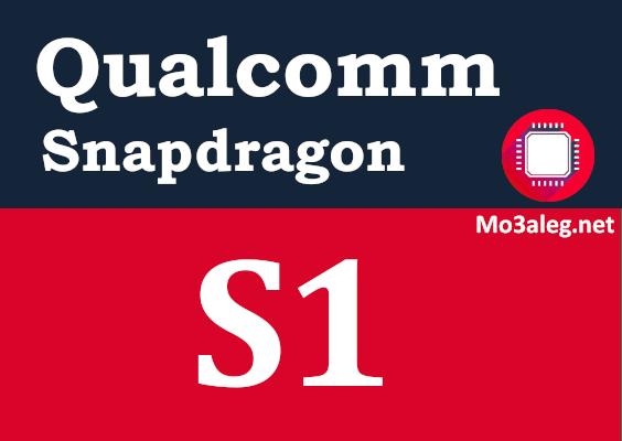 Qualcomm Snapdragon S1