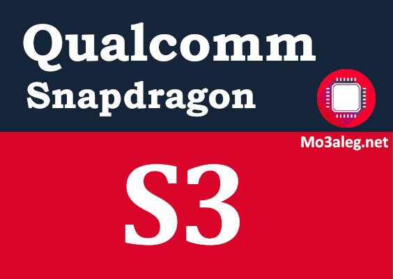 Qualcomm Snapdragon S3