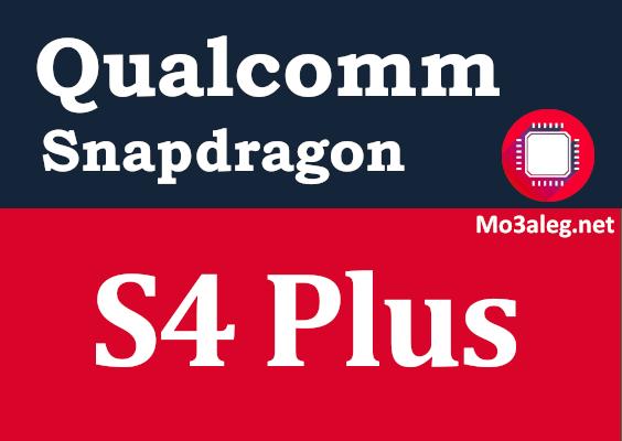 Qualcomm Snapdragon S4 Plus