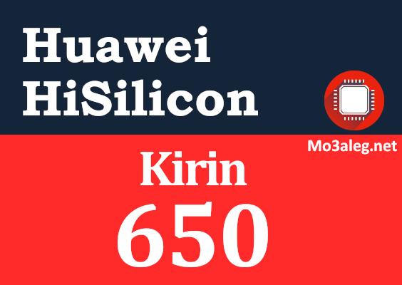 Huawei Hisilicon Kirin 650