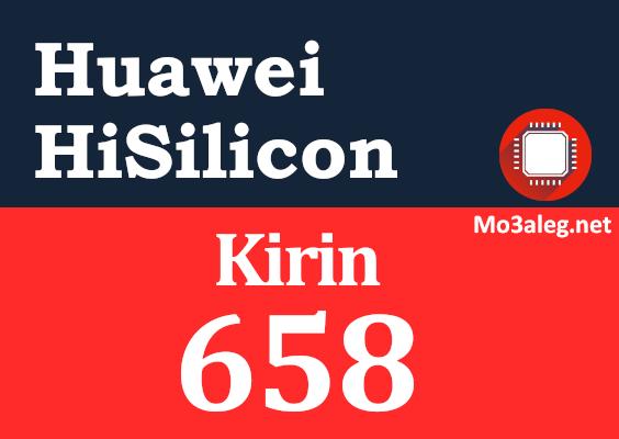 Huawei Hisilicon Kirin 658