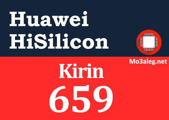 Huawei Hisilicon Kirin 659