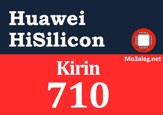Kirin 710