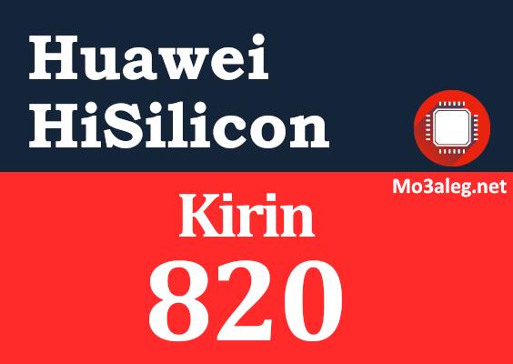 Huawei Hisilicon Kirin 820