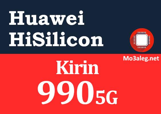 Huawei Hisilicon Kirin 990 5G