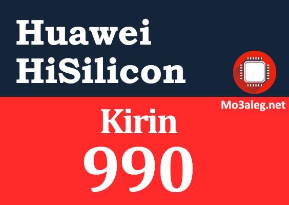 Huawei Hisilicon Kirin 990