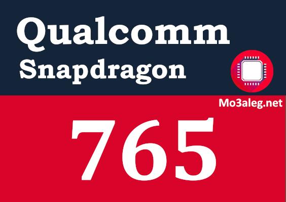 Qualcomm Snapdragon 765