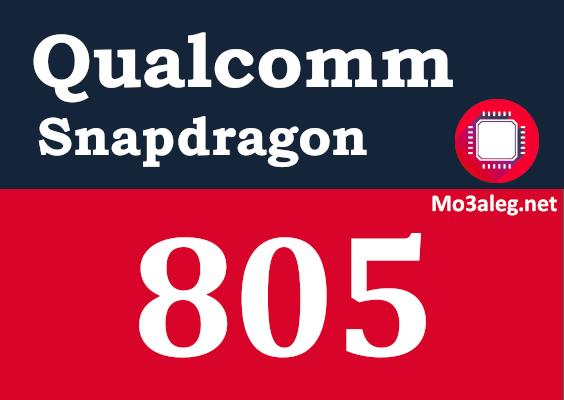 Qualcomm Snapdragon 805