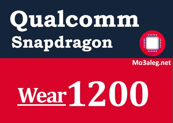 Qualcomm Snapdragon Wear 1200