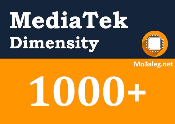 MediaTek Dimensity 1000+